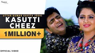 कसूत्ती चीज़ Kasutti Cheez - Uttar Kumar Dhakad Chhora, Kavita Joshi | New Haryanvi Songs 2017