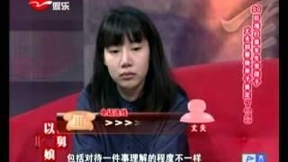 getlinkyoutube.com-新老娘舅20130714:90后海归美女生完孩子 丈夫却要做亲子鉴定?(上)