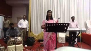 Neeyillatha jeevitham - Malayalam song - Wedding choir