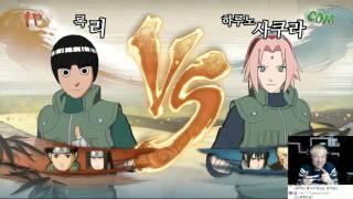 getlinkyoutube.com-나루토질풍전 나루티밋스톰4 합체오의 추가 가아라 DLC   가이,사스케,네지 (Naruto Shippuden: Ultimate Ninja Storm 4)