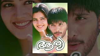 getlinkyoutube.com-Arya Malayalam  Full Movie