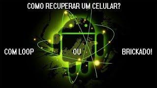 getlinkyoutube.com-Como recuperar um celular que ta com Loop Infinito,morto ou brickado (Samsung)