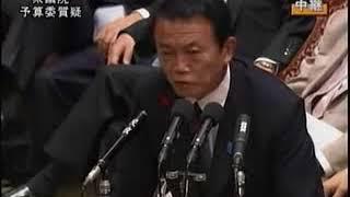 getlinkyoutube.com-創価学会の集団ストーカーを 国会で追及する亀井静香