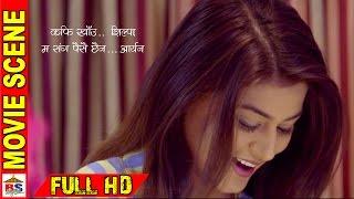 getlinkyoutube.com-ARYAN & SILPA's Love  |आर्यन र सिल्पा को प्रेम | Nepali FIlm LAJJA |  Dialogue