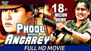 getlinkyoutube.com-Phool Bane Angaray Hindi Full Movie || Vijayashanti, Ambarish, Ravi Teja || Eagle Hindi Movies