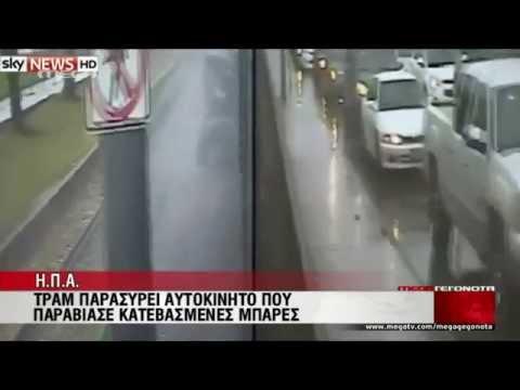 Τρομακτικά τροχαία ατυχήματα - MEGA ΓΕΓΟΝΟΤΑ