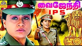 getlinkyoutube.com-Vyjayanthi Ips HD Full Movie | Vyjayanthi IPS super hit Action Movie