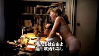 getlinkyoutube.com-フランス映画『サルトルとボーヴォワール 哲学と愛』フランス語 予告編