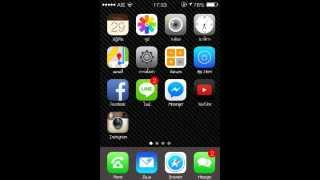 getlinkyoutube.com-เปลี่ยน Android เปน Ios