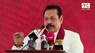 SLPP members elected to LG bodied take oath at Mahinda's residence