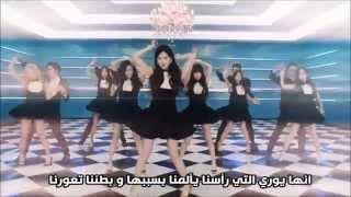 getlinkyoutube.com-SNSD - Mr Mr ترجمة فكاهية