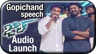 Gopichand Energetic Speech Video at Jil Audio Launch
