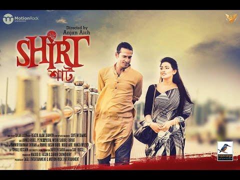 Shirt | Ahmed Rubel | Peya Bipasha | Mishu Sabbir