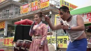 품바 가을이 & 깡통 - 2017, 광양 매화축제