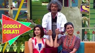 Gulati Enjoys Celebrities' Check-Up | Googly Gulati | The Kapil Sharma Show