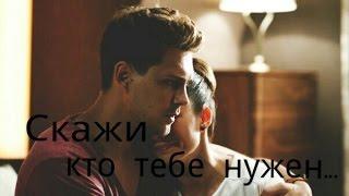 """getlinkyoutube.com-Отель Элеон - Паша и Даша """"Скажи кто тебе нужен..."""""""
