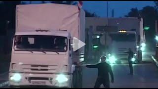 getlinkyoutube.com-2-ой  Российский гуманитарный конвой разгружают в Луганске  #ЛНР# #ДНР# #АТО# #НОВОРОССИЯ#