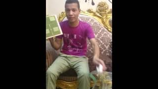 getlinkyoutube.com-اقوى شرح عربى للانتنا الفلات بانل وكل شى عنها من احمد العربى