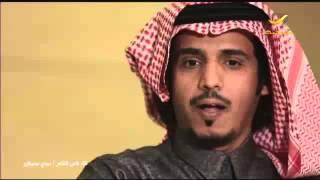 getlinkyoutube.com-لقاء خاص مع الشاعر مهدي سميطان