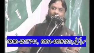 getlinkyoutube.com-MAJLIS SHOKAT RAZA SHOKAT NEW KALAM  NAMAZ 2011 PART 1/2
