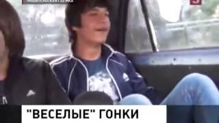 getlinkyoutube.com-Даги Гонщики