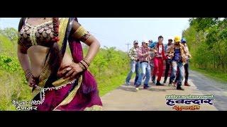 getlinkyoutube.com-TIMRO DOLA DOLA HAAT MA - HAWALDAR SUNTALI - NEPALI FILM