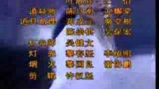 getlinkyoutube.com-Legendary Siblings Closing Theme (绝代双骄片尾曲)