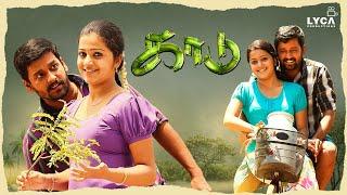 getlinkyoutube.com-Kaadu - Full Tamil Film | Stalin Ramalingam