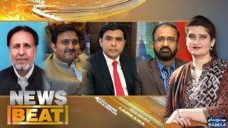 March Se Pehle Kick March | News Beat | Paras Jahanzeb | SAMAA TV | 07 JAN 2018