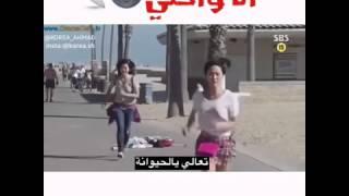 getlinkyoutube.com-شكلي بالكوري لما نتخاصم انا اوختي ع الشغل