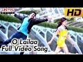 O Lailaa  Full Video Song - Ramayya Vasthavayya Movie - Jr.Ntr,Samantha