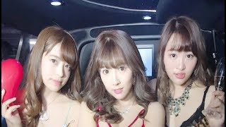 Two Other Japanese XXX  Actresses To Join Yua Mikami For The K Pop Group Honey Popcorn