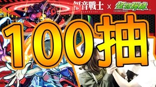 getlinkyoutube.com-『 福音戰士×怪物彈珠 』為了EVA!!瘋狂100抽