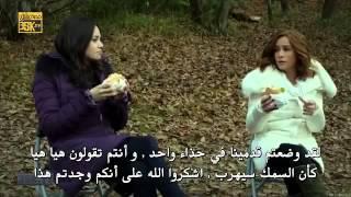 getlinkyoutube.com-نارين وفرات من ح 36 الرحمة💓شهر العسل 😍صيد السمك