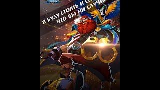 getlinkyoutube.com-Magic Rush:Heroes/ эволюция пирата/ тест драйв плюсы и минусы