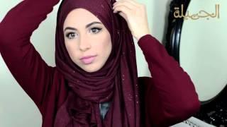 getlinkyoutube.com-بالخطوات: طريقة سهلة للف الحجاب للمبتدئات