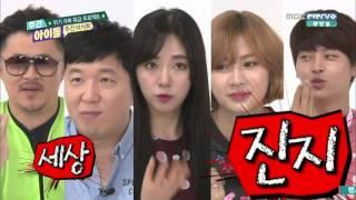 getlinkyoutube.com-[주간아이돌] 새로운 코너, 민아-하영-엔 케미는?