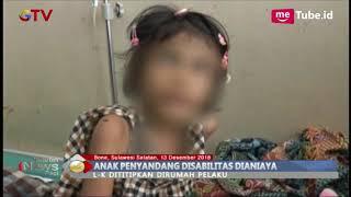 KEJAM! Tante Aniaya Ponakan Hingga Patah Tulang   BIP 14/12