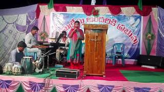 Avadhuleni sung by Ratna kumar chavali I.P.C  CHURCH meetings 2017 may 17 width=