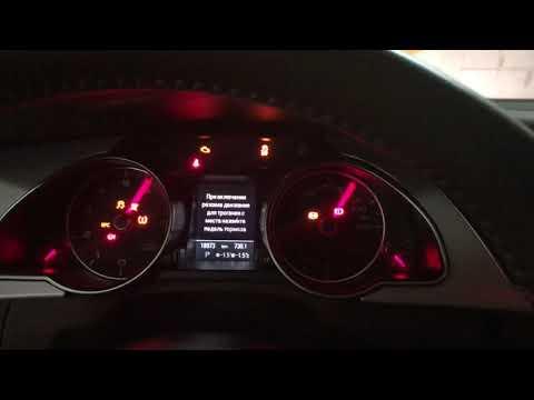 Как измерить уровень масла Audi A5 / A4