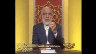 getlinkyoutube.com-Omar Abdelkafy البيوت الآمنة 23 عمر عبد الكافي - مفاتيح الشخصية