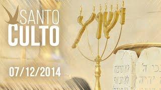 getlinkyoutube.com-Santo Culto no Templo de Salomão 07-12 | Bispo Macedo