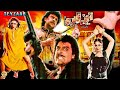 TEZAAB - GORI & ISMAIL SHAH - OFFICIAL PAKISTANI MOVIE