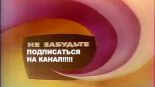 Скрины редких кадров ЦТ СССР
