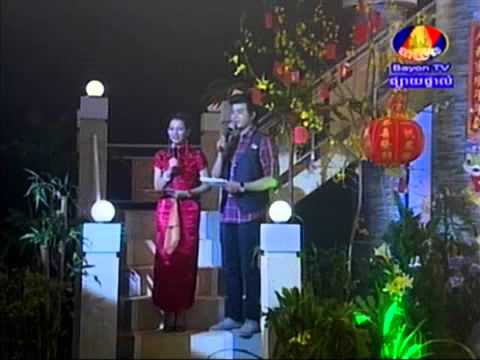 Khmer Music Concert-BayonTV 8-2-2013 Holiday Music Part2-Talk about Chinese New Year 2013