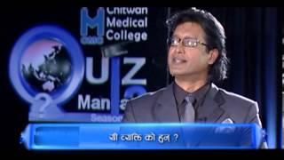 Quiz Mania (May 22, 2013)