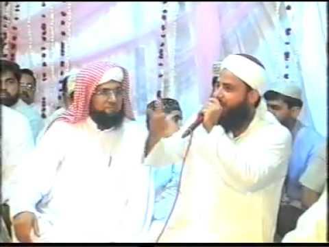 Ishq-e-Ahmad(SAW) Main: Mufti Anas Younus(D.B)