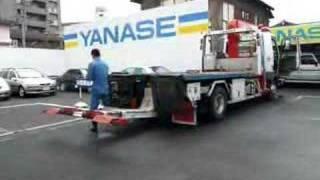 getlinkyoutube.com-JAFのレッカー車