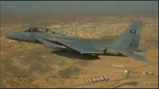 القوات الجوية الملكية السعودية 2015