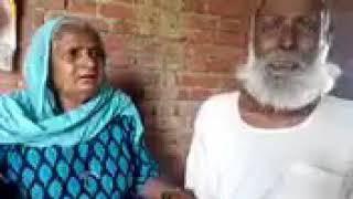 Is video aur Inke Message Ko Inke Bete Tak Zarur Pahuchaye | Must Share